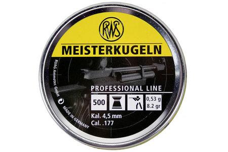 RWS MEISTERKUGEIN .177 CALIBER