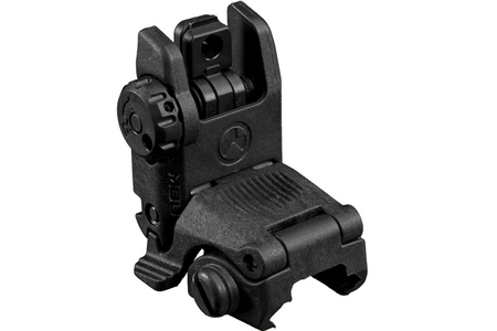 MBUS REAR BACK-UP SIGHT GEN 2