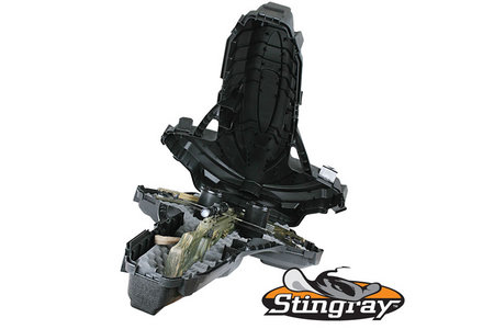 FLAMBEAU STINGRAY CROSSBOW CASE