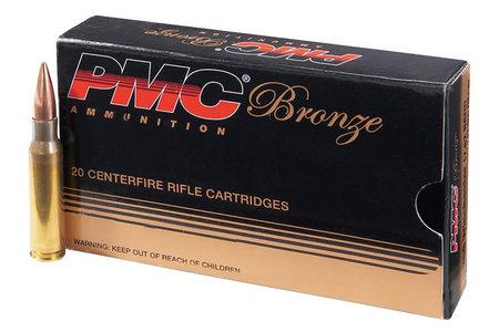PMC 7.62x39mm 123 gr FMJ Bronze 20/Box