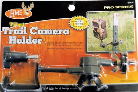 T-POST TRAIL CAMERA HOLDER