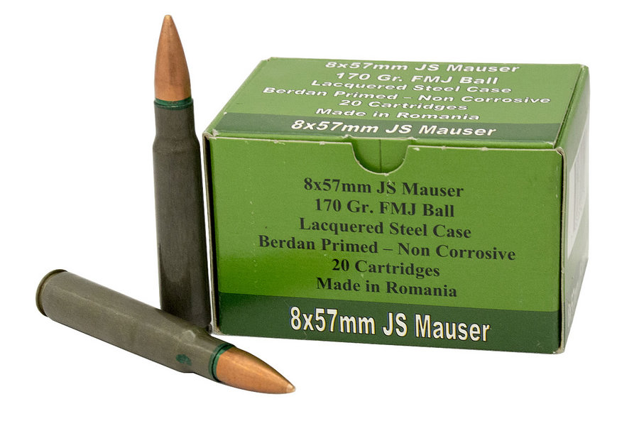 PW ARMS 8MM MAUSER (8X57MM) 170 GR FMJ BALL