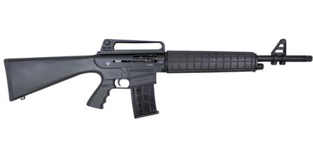 EMPEROR FIREARMS SEYLAN TM1950 12 GAUGE SHOTGUN