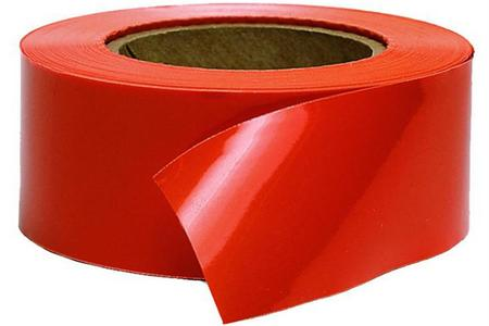 PHOTODEGRADABLE TRAILMARKER TAPE
