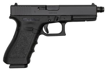 Ruger SR9 pistol 4 14 IN  barrel 9 mm for Sale | Vance Outdoors