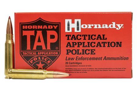 Rifle Ammunition - Vances Law Enforcement