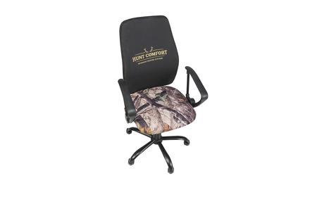 Shadow Hunter Hunt Comfort Deluxe Blind Chair
