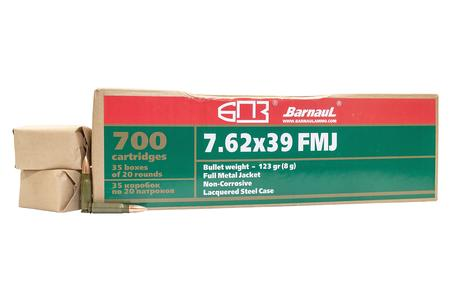 BARNAUL 7.62x39mm 123 gr FMJ Steel Case Ammo 700 Rounds in Metal Spam Can